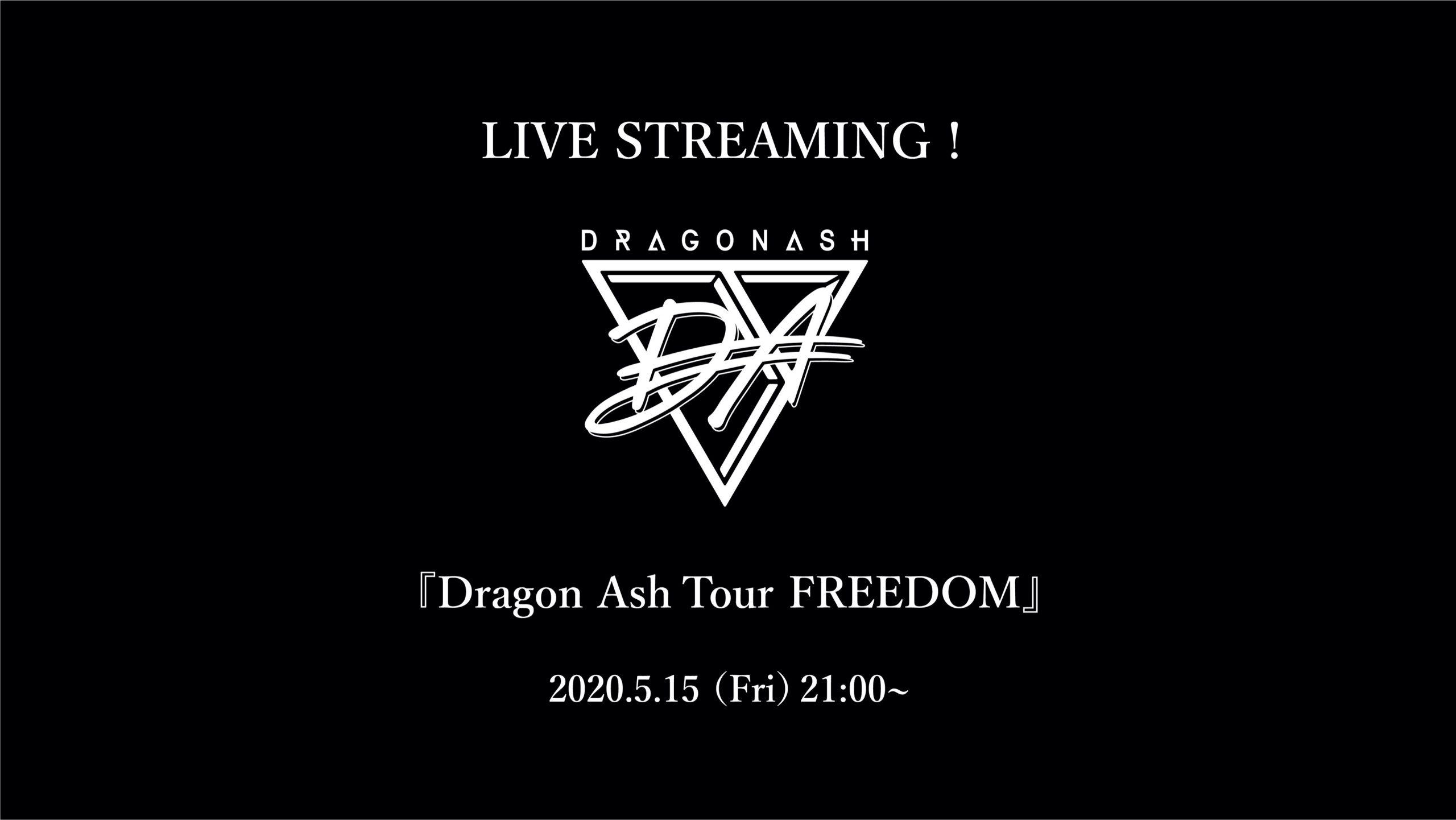 Dragon Ashの画像 p1_9